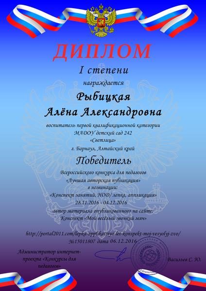 moy_veselyy_zvonkiy_myach