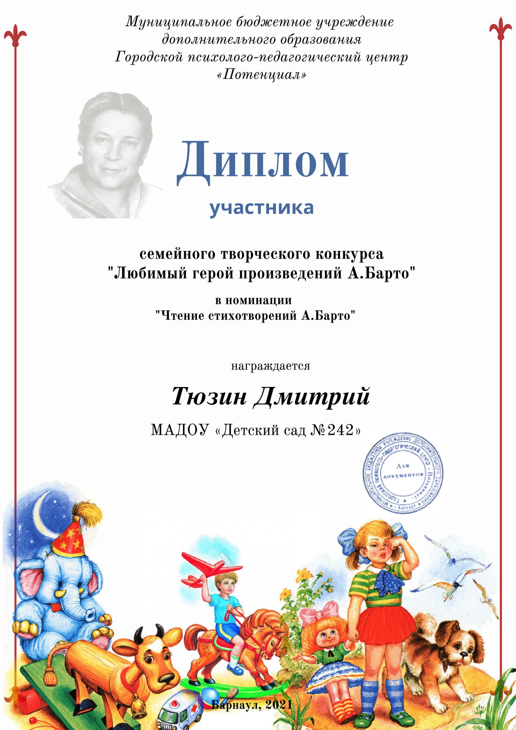 ¦вTО¦¬¦¬¦- ¦+TБ 242